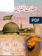 Salah Udin Ayubi Novel