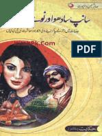 saanp sadhu aur naujey ki kahani by sabir hussain rajput.pdf