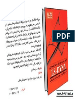 LS-DYNA Book Rahmatialaei