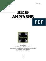 Hiziban-nashr