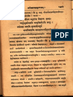 The Abhijnana Shakuntalam of Mahakavi Sri Kalidas - Pt. SriNarayan Khiste_Part2