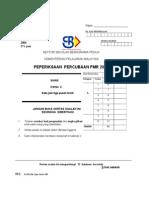 science-sbp-p2-2006