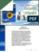paulp_kh11[1]
