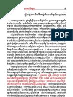 sihanouk-viet007-15