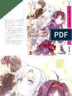 [T4DW] Sword Art Online Mother's Rosario [Full].pdf