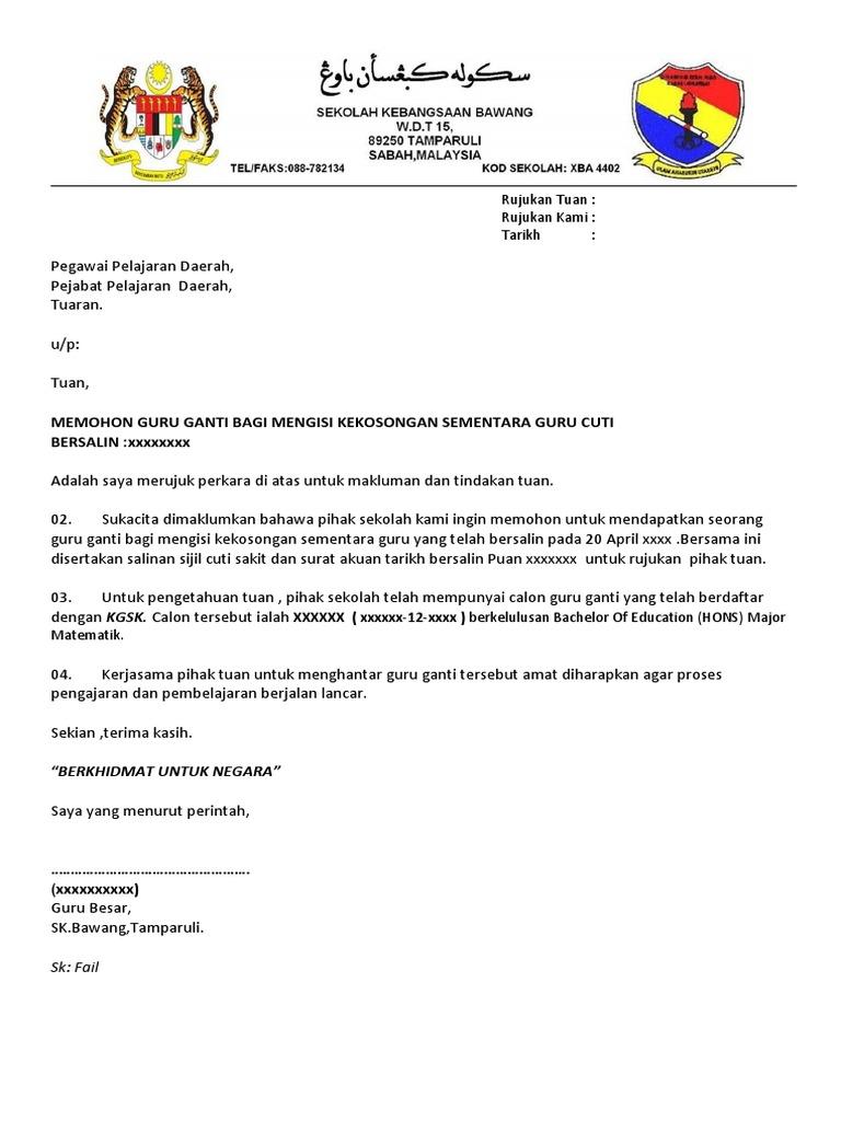 Contoh Surat Memohon Guru Ganti