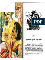 Kadal Pura Sandilyan Part2