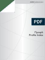 m940 Index