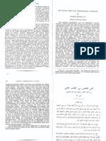 Kutsch 1956 - Neuer Text Zur Seelenlehre Avicennas