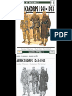Afrikakorps 1941-1943 (osprey military)