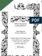 صحيح مسلم  ج2  كتاب الصلاة
