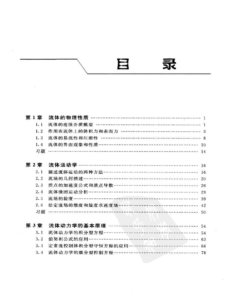 Pack of 10 3//64/' HD//JL DRL COB BRT,