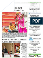 #10-GePRA Newsletter Feb Mar Apr 2009