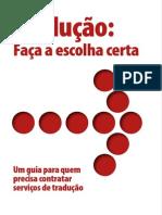 Brazilian GIR Screen Version