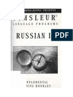 Pimsleur - Russian II - Reading Booklet