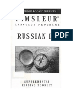 Pimsleur - Russian III - Reading Booklet