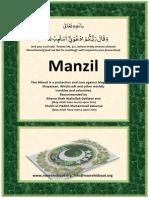 manzil_en