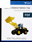 Foton Fl936f Manual Rus
