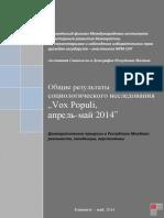 2014 Mai Buletin Vox Populi FinRU