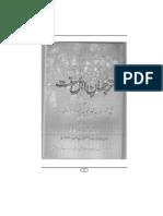 Tarjamane Ahle Sunnat PDF