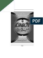 Kaash Naujawanon Ko Maloom Hota PDF