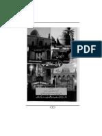 Chaar Barhe Aqtaab PDF