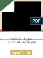 Surah Al Ghasyiyah