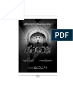 Aur Mushkil Aasan Ho Gai PDF