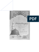 Arbaeen Malik Bin Dinar PDF