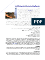 Visual Weld Inspection Methods2