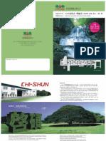 Catalogue MÁY ÉP BÙN