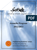 Arunella Program 2012_2013