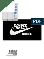 12周祷告指引7
