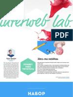 2014 Best Practices by Interweb Lab