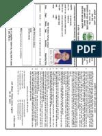 Admit Card Ssc Civil Lala