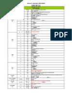 Calendar_2014-2015