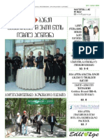 #11-Gepra NewsLetter May 09