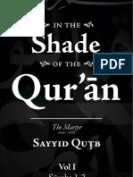 Fi Dhilal al Quran - Syed Qutb - Volume 1 (Surah 1-2)