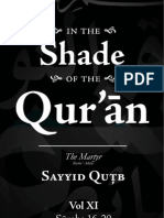 Fi Dhilal al Quran - Syed Qutb - Volume_11_(surahs_16-20)
