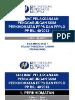 2014-03-11_Slaid Taklimat Skim Bersepadu PPP - Gabungan - TAKLIMAT 11.3.2014