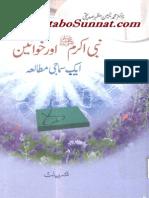 Nabi Akram(PBUH) Aur Khwateen Aik Samaji Mutalia 2