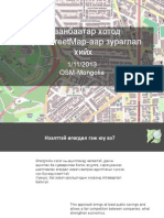 Osm Mongolia PDF