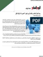 Azithromycin for pertussis dosing