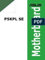 (E4111) P5KPL SE