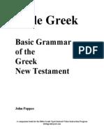 Bible Greek Vpod