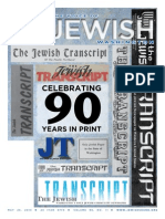 JTNews | May 23, 2014 | A 90-Year Retrospective
