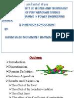 CFD heat conduction presentation