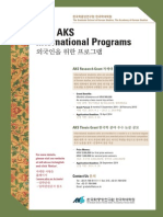 Poster AKS 2014