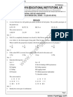 EAMCET 2014 Medical Question Paper With Solutions