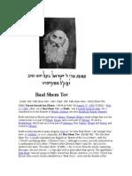 Baal Shem Tov Biography 117671980